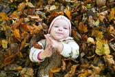 Dziecko w parku — Zdjęcie stockowe