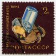&quot;Topaz&quot; - Ural gem - Stock Photo