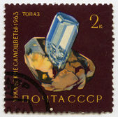 """Topaz"" - Ural gem — Stock Photo"