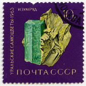 Émeraude — Photo