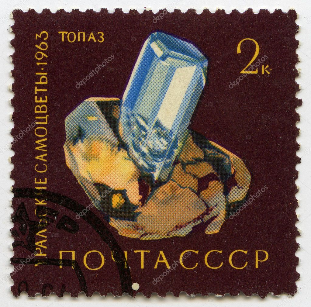 USSR - CIRCA 1963: Postage stamps printed in USSR shows Topaz - Ural gem, circa 1963 — Stockfoto #9081458