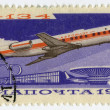 Tupolev Tu-134 — Stock Photo