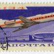 Tupolev Tu-134 — Stock Photo