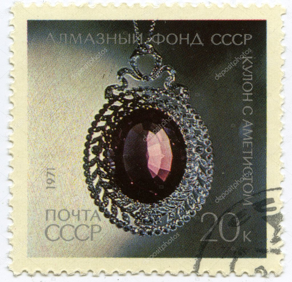 USSR - CIRCA 1971: Postage stamps printed in USSR showswith pendant with amethyst  exhibited in Soviet Diamond Fund, circa 1971 — Stock Photo #9125068