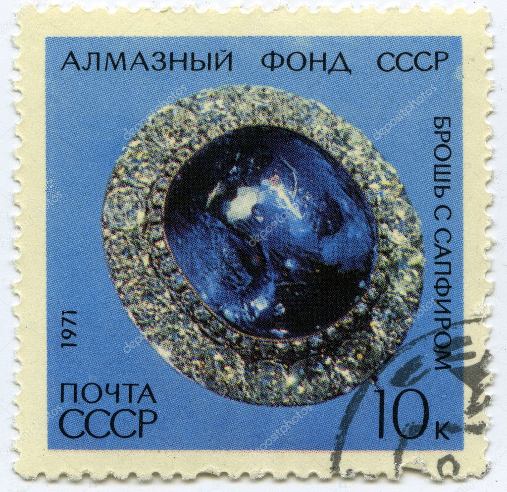 USSR - CIRCA 1971: Postage stamps printed in USSR shows brooch with sapphire exhibited in Soviet Diamond Fund, circa 1971 — Stock Photo #9125104