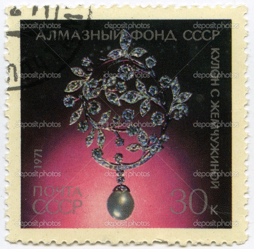 USSR - CIRCA 1971: Postage stamps printed in USSR showswith lavalier with pearls  exhibited in Soviet Diamond Fund, circa 1971  Stock Photo #9125108