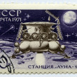 Lunokhod - Stock Photo