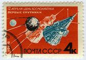 Sputnik — Stock Photo