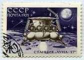 USSR - CIRCA 1971: Postage stamps printed in USSR shows Soviet space station Lunokhod (moonrover), circa 1971 — Stock Photo