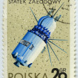 Stock Photo: Vostok