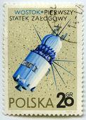 Vostok — Foto Stock