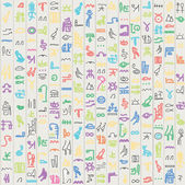 Egypt hieroglyphs. — Stock Photo