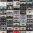 Collection of retro audio tapes — 图库照片
