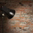 Spot light — Stockfoto