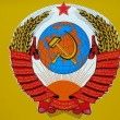 Stock Photo: USSR sign