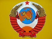 USSR sign — Stock Photo
