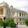 Odessa. Ukraine. theater — Stockfoto #8604731