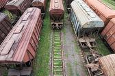 Freight Station — Stock Photo