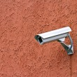 Security camera — Foto Stock