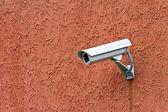 Câmera de segurança — Fotografia Stock