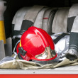 Stock Photo: Firefighter helmet
