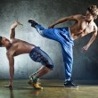 Stock Photo: Two young men sports fighting