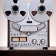 Analog Stereo Open Reel Tape Deck Recorder — Stock Photo #9119552