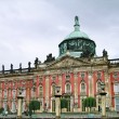 New Palace in Sanssouci, Potsdam — Stock Photo