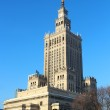 Palace of Culture and Science, Warsaw — Stock Photo
