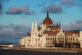 Building of Parliament, Budapest — Stock Photo