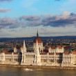 Building of Parliament, Budapest - Stock Photo