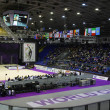 Stock Photo: Sports Palace in Kyiv during Deriugina Cup