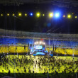 Stock Photo: Olympic stadium opening ceremony, Kyiv, Ukraine