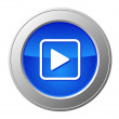 Stock Vector: Video button