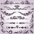 Royalty-Free Stock Vector Image: Collection of decorative elements 2