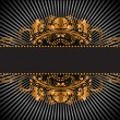 Royalty-Free Stock Vector Image: Vintage black background