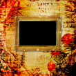 Old grunge torn frame on the ancient background - Stock Photo