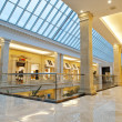 Mall interior — Stock Photo