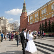 Moscow wedding — Stock Photo #10231622