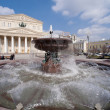 Bolshoi theater in Moscow — Stock Photo