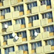 Stock Photo: Apartment Building Facade in Dormitory Suburb