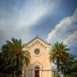 Stock Photo: Herceg Novi church