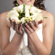 Royalty-Free Stock Photo: The bride with a wedding bouquet