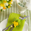 Stock Photo: Formal place setting