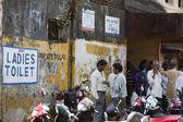 Pay Ladies Toilet, Mapusa, India — Stock Photo