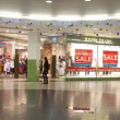 London Shopping Mall — Stock Photo #9911692