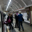Lancaster Gate London tube — Stock Photo