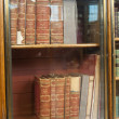 Old books.The British Museum Great Russel Street, London , United Kingdom — Stock Photo