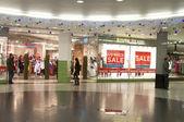 Londra alışveriş merkezi — Stok fotoğraf