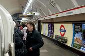 Londres, reino unido — Foto de Stock